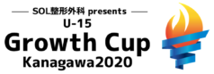 Growth Cup Kanagawa U-15 2020